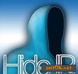 Hide IP NG